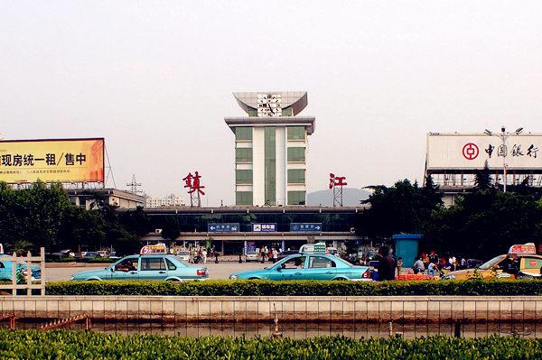 镇江火车站
