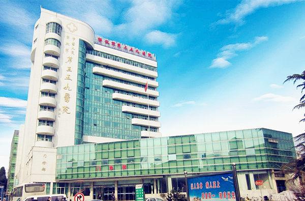 中国人民解放军第三五九医院